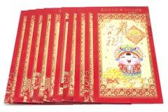 Czerwony kopertowy chiński nowego roku festiwal na białym tle Obrazy Stock