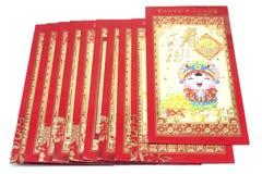 Czerwony kopertowy chiński nowego roku festiwal na białym tle Obraz Stock
