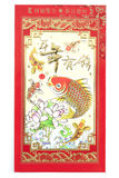 Czerwony kopertowy chiński nowego roku festiwal na białym tle Zdjęcia Royalty Free