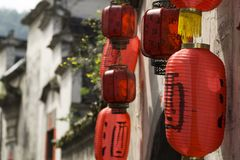 Czerwony lampion Obraz Royalty Free