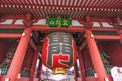 Czerwony lampion Asakusa Zdjęcie Royalty Free