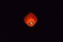 Czerwony lampion iść up Obrazy Royalty Free