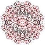Czerwony mandala wzór na białym tle zdjęcie stock