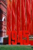 czerwony oznacza 1945 liczb Zdjęcia Stock