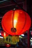 Czerwony porcelanowy lampion obraz royalty free
