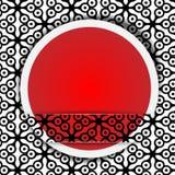 Czerwony punkt z wzorem Zdjęcia Stock