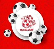Czerwony Rosja 2018 pucharów świata futbolu tło Obraz Royalty Free