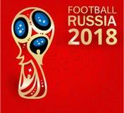 Czerwony Rosja 2018 pucharów świata futbolu tło ilustracja wektor