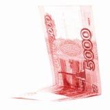 Czerwony rosyjskiego rubla pieniądze kąt odizolowywający na białym tle Obrazy Royalty Free
