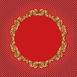 Czerwony tło Zdjęcia Stock