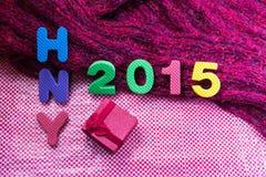 2015 Czerwonych prezentów pudełek dla tła Fotografia Stock