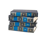 cztery książki teczkach Obrazy Royalty Free