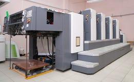 cztery maszynowych odsadzka drukujących sekci fotografia stock