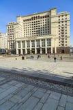 Cztery sezonów hotel Moskwa Obraz Royalty Free