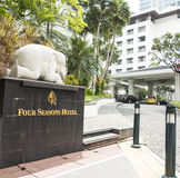 Cztery sezonu hotelowego w Bangkok Fotografia Stock