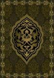czyścić tradycyjnego projekta ottoman ilustracji