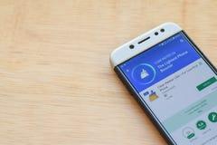 Czysty Mistrzowski Lite dev zastosowanie na Smartphone ekranie Dla taniego telefonu jest freeware przeglądarka internetowa rozwij obrazy stock