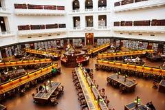 Czytelnicza sala obrazy royalty free
