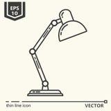 Czytelnicze lampy Jeden ikona - biurowe dostawy, serie Obrazy Stock