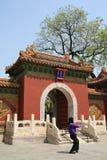 Défense d'entrer (chiny) parc Beihan, Pékin - Zdjęcia Royalty Free