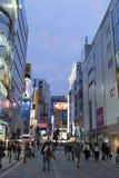 Dämmerung geschossen von Akihabara-Einkaufsviertel Lizenzfreies Stockfoto