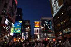 DÅ- tonbori Bezirk nachts in Osaka, Japan Stockfotografie