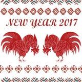 Dé el ejemplo exhausto de gallos con los elementos tribales Imagen de archivo libre de regalías