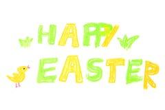 Dé a encabezamiento exhausto Pascua feliz stock de ilustración