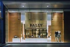 Débouché Bally la nuit, Changhaï, Chine Photographie stock libre de droits