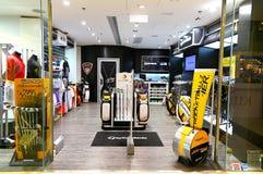 Débouché d'accessoires de golf de Taylormade Photographie stock libre de droits
