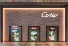 Débouché de luxe de Cartier la nuit, Pékin, Chine Image stock