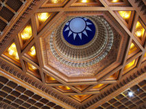 Décellulation de Chung Tai Chan Temple Image libre de droits