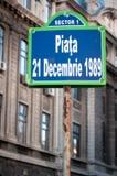 21 décembre place Photographie stock libre de droits