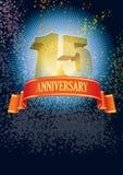 Décimo quinto aniversário Foto de Stock Royalty Free