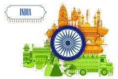 décimo quinto August Independence del fondo tricolor de la India Foto de archivo