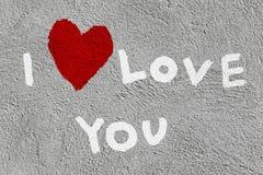 Déclaration de l'amour écrite sur le mur Images stock