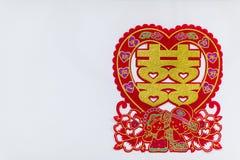 Décor chinois de mariage signifiant le double bonheur Images libres de droits