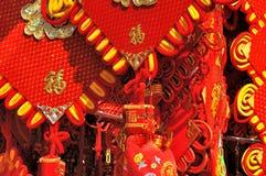 Décoration chanceuse en an neuf chinois Images libres de droits