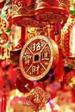 Décoration chinoise Images libres de droits
