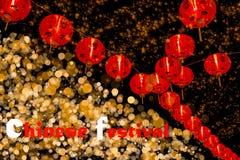 Décoration chinoise de nouvelle année--Lanternes rouges sur le scintillement, bokeh photographie stock