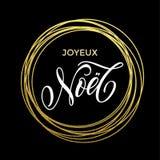 Décoration d'or de scintillement de carte de voeux de Joyeux Noel de Français de Joyeux Noël Photos libres de droits