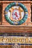 Décoration de Cordoue Images stock
