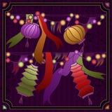 Décoration de fête de carnaval Photographie stock libre de droits