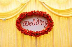 Décoration de mariage Photographie stock
