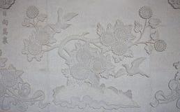 Décoration de mur Images stock