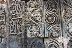Décoration de mur chez Qutb Minar Images libres de droits
