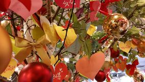Décoration de Noël Photos stock