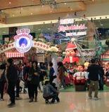 Décoration de Noël dans le centre commercial Photos libres de droits