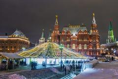 Décoration de Noël sur la place de Manezh à Moscou Photos stock