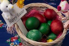 Décoration de Pâques Photographie stock